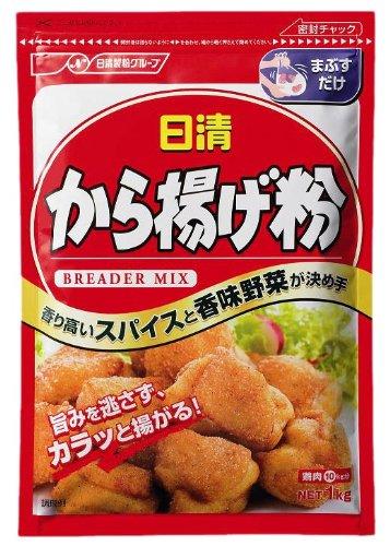 日清 から揚げ粉 1kg