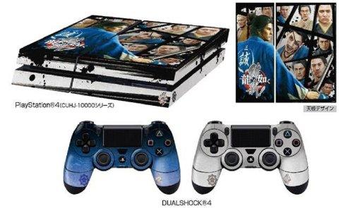 龍が如く 維新! PlayStation4 スキンシールセット