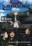 echange, troc Saikano 2: Break Up (Sub) [Import USA Zone 1]
