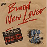 Brand New Lover - One Sidedby Dead Or Alive