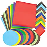 Gummed Paper Combination Pack of Squares and Circles to Make Cards Create Collages and Decorate Arts and Crafts Pack of 300