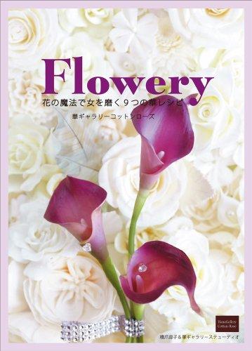 Flowery PDF