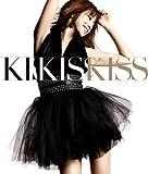 KISS KISS KISS/aishiteru...【ジャケットB】