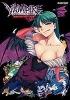 ヴァンパイア リザレクション オフィシャルアンソロジーコミック (カプ本コミックス)