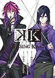 K MISSING KINGS / 汐田 晴人 のシリーズ情報を見る