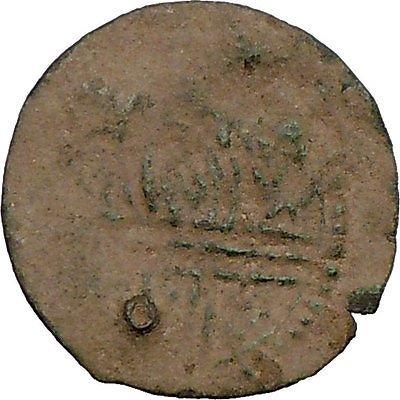 Selim III Sultan of Ottoman Turkey Empire 1800AD Authentic Ancient Coin i22647