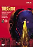 プッチーニ:歌劇《トゥーランドット》ザルツブルグ音楽祭2002年[DVD]