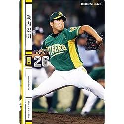 オーナーズリーグ20 OL20 白カード NW 歳内宏明 阪神タイガース