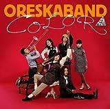 someday-オレスカバンド