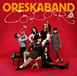 ORESKA MUSIC-オレスカバンド