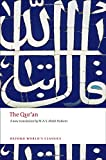 img - for The Qur'an (Oxford World's Classics Hardcovers) book / textbook / text book