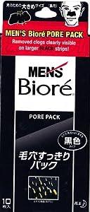 10 x Original BIORE NASENPFLASTER MEN BLACK - Porenreinigung für Männer - Made in Japan