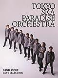 バンドスコア TOKYO SKA PARADISE ORCHESTRA BEST SELECTION 全15曲収載