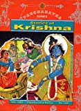 Stories of Krishna (Amar Chitra Katha)