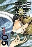 テニスの王子様完全版 Season3 限定ピンズ付Special 5 (愛蔵版コミックス)
