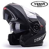 YEMA 925 バイクヘルメット システムヘルメット フルフェイス ジェット ダブルシールド 今年バージョンアップ安全規格bike helmet オフロードヘルメット ハーフヘルメット メンズ ブラック XXL (63-64CM)