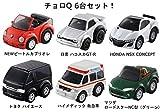 チョロQ コインでウィリー走行! Q-02 フォルクスワーゲンNEWビートル カブリオレと、Q-05 日産 スカイラインGT‐R(KPGC10)と、Q-07 Honda NSX CONCEPT と、Q-10 トヨタ ハイエースと、Q-12 ハイメディック 救急車と、Q-17 マツダ ロードスターNC型(グリーン)の、6台セット!