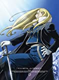 鋼の錬金術師 FULLMETAL ALCHEMIST DVD 09巻 [Blu-ray] 4/21発売