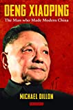 img - for Deng Xiaoping: A Political Biography book / textbook / text book