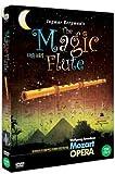 Ingmar Bergman's 'THE MAGIC FLUTE' (1975 - a.k.a.Trollfl�jten) All Region DVD (Region 1,2,3,4,5,6 Compatible) starring Josef K�stlinger, Irma Urrila, Ulrik Cold...