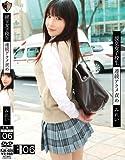 援交女子校生連続アクメ責め 06 [DVD]