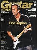 Guitar magazine (ギター・マガジン) 2010年 11月号 [雑誌]