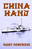 img - for China Hand book / textbook / text book