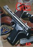 Gun (ガン) 2009年 12月号 [雑誌]