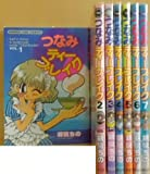 つなみティーブレイク コミック 1-7巻セット (まんがタイムコミックス)