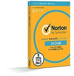 ノートン セキュリティ デラックス 3年 3台版 (Windows/Mac/Android/iOS対応) (最新版)