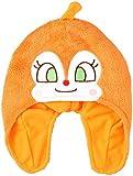 (バンダイ)BANDAI キャラドルキャップドキンちゃん 8152218  オレンジ S