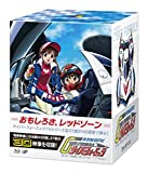 「新世紀GPX サイバーフォーミュラ」BD ALL ROUNDS COLLECTION ?TV Period? [Blu-ray]
