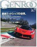 GENROQ (ゲンロク) 2014年 07月号 [雑誌]