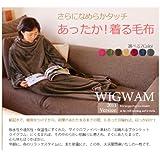 WIGWAM 袖付きブランケットチロチアン 136×150㎝ ブラウン MFW-11