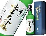 芳水 純米大吟醸 720ml