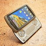Gekiten Sony Ericsson XPERIA Play Grey【エクスぺリア プレイ TPU ポリッシュ ケース】 グレイ 灰 CASESEXPLAY-TPUPolish-GY