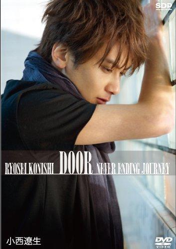 小西遼生DVD 『DOOR』