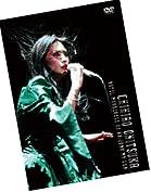 HOTEL MURDERESS OF ARIZONA MY GUN [DVD]