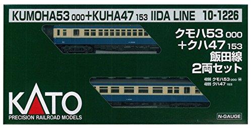Nゲージ 10-1226 クモハ53000+クハ47153 飯田線 2両セット