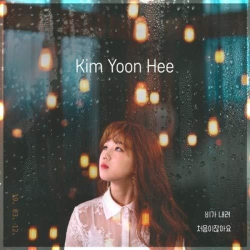 CD : Kim Yoon Hee - 1st Single Album (Asia - Import)