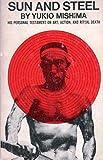 Sun & Steel (0394177657) by Yukio Mishima