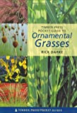 Pocket Guide to Ornamental Grasses (Timber Press Pocket Guides)