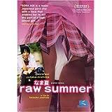 Raw Summerby Sora Aoi