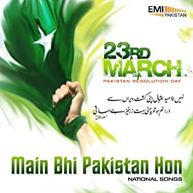 Download dil dil pakistan - Free MP3 Songs