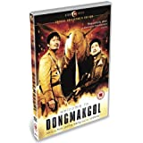 Welcome to Dongmakgol [DVD] (2005)by Jae-yeong Jeong