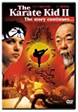 The Karate Kid II DVD