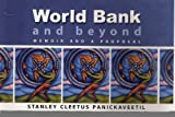 img - for World Bank and Beyond: Memoir and a Proposal book / textbook / text book