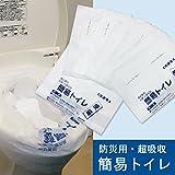 【Amazon限定】 簡易トイレ 60回分20枚入(小便なら60回)消臭抗菌 防災用トイレ 非常用トイレ