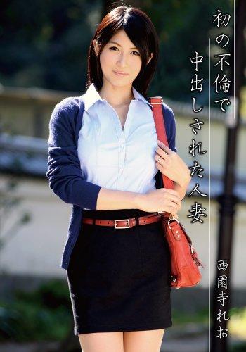 初の不倫で中出しされた人妻 01 [DVD]