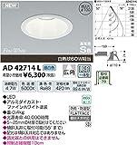 KOIZUMI(コイズミ照明) 【工事必要】 アウトドアライト LEDダウンライト 【白熱球60W相当】埋込穴φ100 ON-OFFタイプ 昼白色:AD42714L
